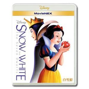 白雪姫 MovieNEX  Blu-ray