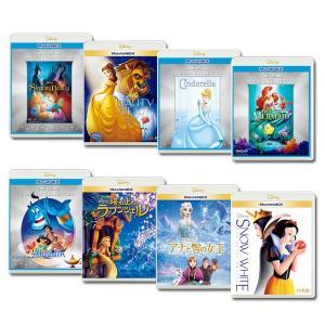 ディズニープリンセス MovieNEX 8作セット|e-sekaiya
