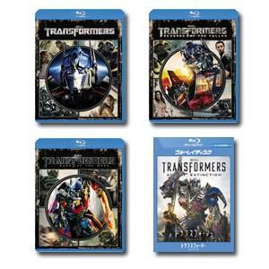 トランスフォーマー Blu-ray 4作セット|e-sekaiya