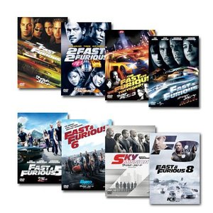 ワイルド・スピード シリーズ全8作 DVDセット