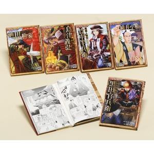 ポプラ社 コミック版 日本の歴史 第7期(全5巻)|e-sekaiya