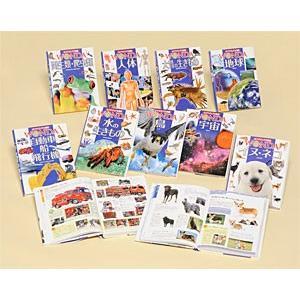 ポプラディア大図鑑WONDA 第2期(全9巻)|e-sekaiya