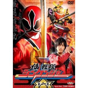 侍戦隊シンケンジャー 全巻 Vol.1〜Vol.12(完) DVD セット|e-sekaiya
