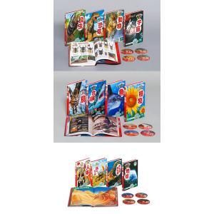 学研の図鑑 LIVE 第1期〜3期 12巻セット|e-sekaiya