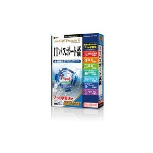 速読 + 速耳 資格対策シリーズ media5 Premier 6 IT パスポート試験|e-sekaiya
