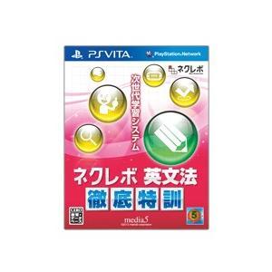 PS Vita ネクレボ英文法|e-sekaiya