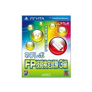 PS Vita ネクレボFP技能検定試験3級 e-sekaiya
