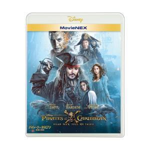 パイレーツ・オブ・カリビアン/最後の海賊 MovieNEX|e-sekaiya