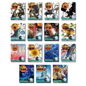 講談社の動く図鑑 MOVE (全巻DVDつき) セット 既15巻