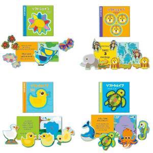 お風呂でも使える ソフト絵本 英語 Soft Shapes (ソフトシェイプ) 4冊セット|e-sekaiya