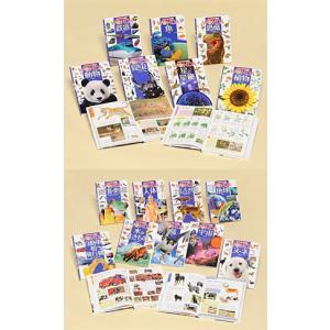 ポプラディア大図鑑WONDA 第1期(全7巻) + 第2期(全9巻) セット|e-sekaiya