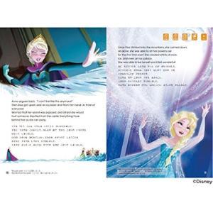 FROZEN アナと雪の女王 (ディズニー・イングリッシュ・ストーリーブック・シリーズ)|e-sekaiya|02