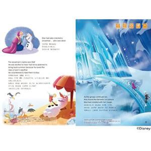 FROZEN アナと雪の女王 (ディズニー・イングリッシュ・ストーリーブック・シリーズ)|e-sekaiya|03