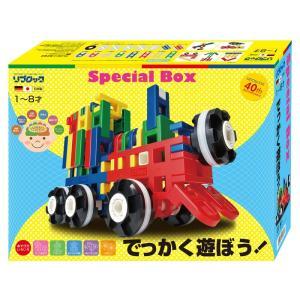 リブロック(Livelock) リブロック・Special Box 40周年記念セット|e-sekaiya