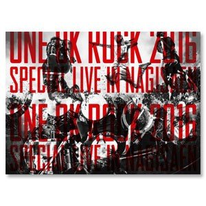 ONE OK ROCK / LIVE DVD 「ONE OK ROCK 2016 SPECIAL LIVE IN NAGISAEN」|e-sekaiya