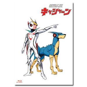 新造人間キャシャーン Blu-ray BOX|e-sekaiya