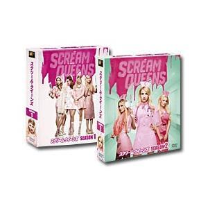 スクリーム・クイーンズ シーズン1&2 <SEASONSコンパクト・ボックス> DVDセット|e-sekaiya