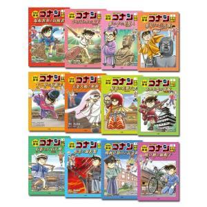 日本史探偵コナン 全12巻セット|e-sekaiya|02