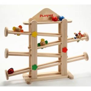 UKK 木製知育玩具 H0802 スロープ・トイ フラワーガーデン e-sekaiya