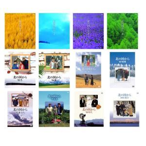 北の国から Blu-ray 全巻 (連続ドラマ1〜4 + ドラマスペシャル「83 冬」〜「2002遺言」) 計12巻セット|e-sekaiya