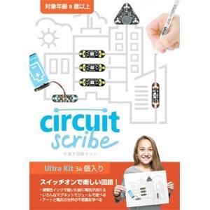 導電性インクペンと電気が流れる回路実験キット サーキットスクライブ ウルトラキット|e-sekaiya