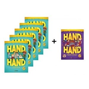 小学生向け総合英語コースブック Hand in Hand 6 Student Book 5冊セット + Free Teacher's Manual|e-sekaiya