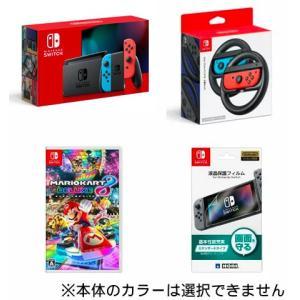 任天堂 Switchセット Cバージョン (マリオカート同梱)|e-sekaiya