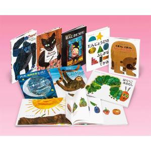エリック・カール THE BEST(全8巻)|e-sekaiya