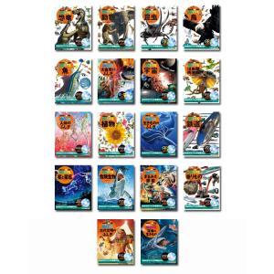 講談社の動く図鑑MOVE (全巻DVDつき) 既18巻|e-sekaiya