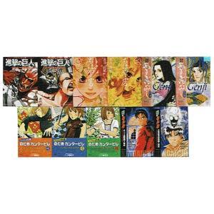 講談社 日英対訳版 バイリンガルコミックスベストセット 全11巻 e-sekaiya