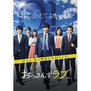 おっさんずラブ DVD-BOX|e-sekaiya