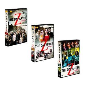 デイ・アフターZ シーズン1-3 DVDコレクターズBOX セット|e-sekaiya