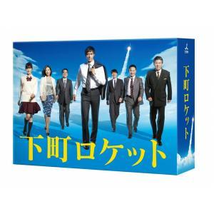 下町ロケット -ディレクターズカット版- Blu-ray BOX|e-sekaiya