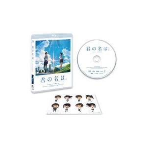 「君の名は。」Blu-rayスタンダード・エディション|e-sekaiya