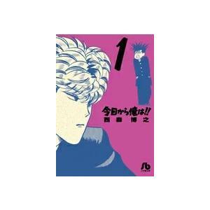 コミック文庫 今日から俺は!! 全18巻|e-sekaiya