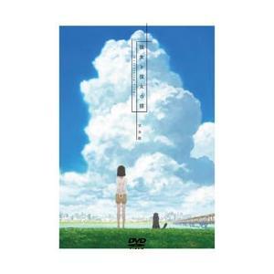 「彼女と彼女の猫 -Everything Flows-」完全版(DVD)|e-sekaiya