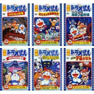 昔の 映画「ドラえもん」 6タイトルスペシャルセット|e-sekaiya