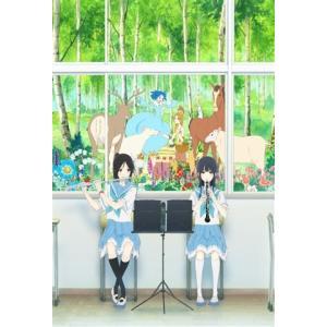 リズと青い鳥 Blu-ray|e-sekaiya