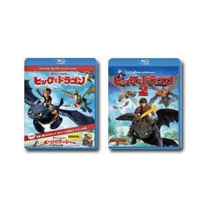 ヒックとドラゴン 1&2 Blu-ray セット|e-sekaiya