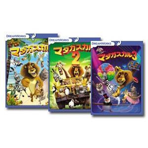 マダガスカル DVD 3タイトルセット|e-sekaiya