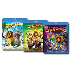 マダガスカル Blu-ray 3タイトルセット|e-sekaiya