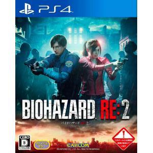 PlayStation4用ソフト 『バイオハザード BIOHAZARD RE:2』 通常版 (パッケージ)|e-sekaiya