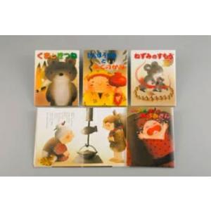 いもとようこの日本むかしばなし 第3期 (全4巻)|e-sekaiya