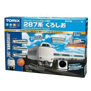 鉄道模型 TOMIX(トミックス) Nゲージ ベーシックセットSD 287系くろしお|e-sekaiya