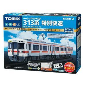 鉄道模型 TOMIX(トミックス) Nゲージ ベーシックセットSD 313系特別快速|e-sekaiya