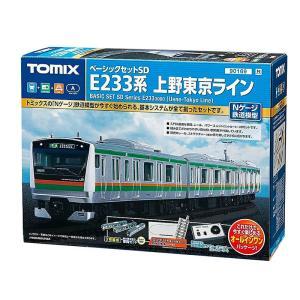 鉄道模型 TOMIX(トミックス) Nゲージ ベーシックセットSD E233系上野東京ライン|e-sekaiya