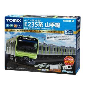 鉄道模型 TOMIX(トミックス) Nゲージ ベーシックセット SD E235系山手線|e-sekaiya