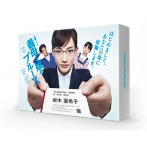 義母と娘のブルース DVD-BOX|e-sekaiya