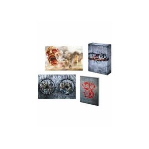 進撃の巨人 ATTACK ON TITAN DVD 豪華版(2枚組)