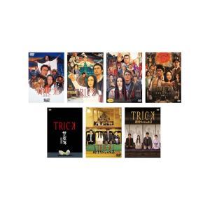 トリック TRICK -劇場版-  全4タイトル + ドラマ3タイトル DVD 計7タイトルセット|e-sekaiya